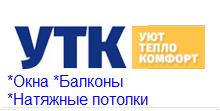 http://okna.tomsk.ru/