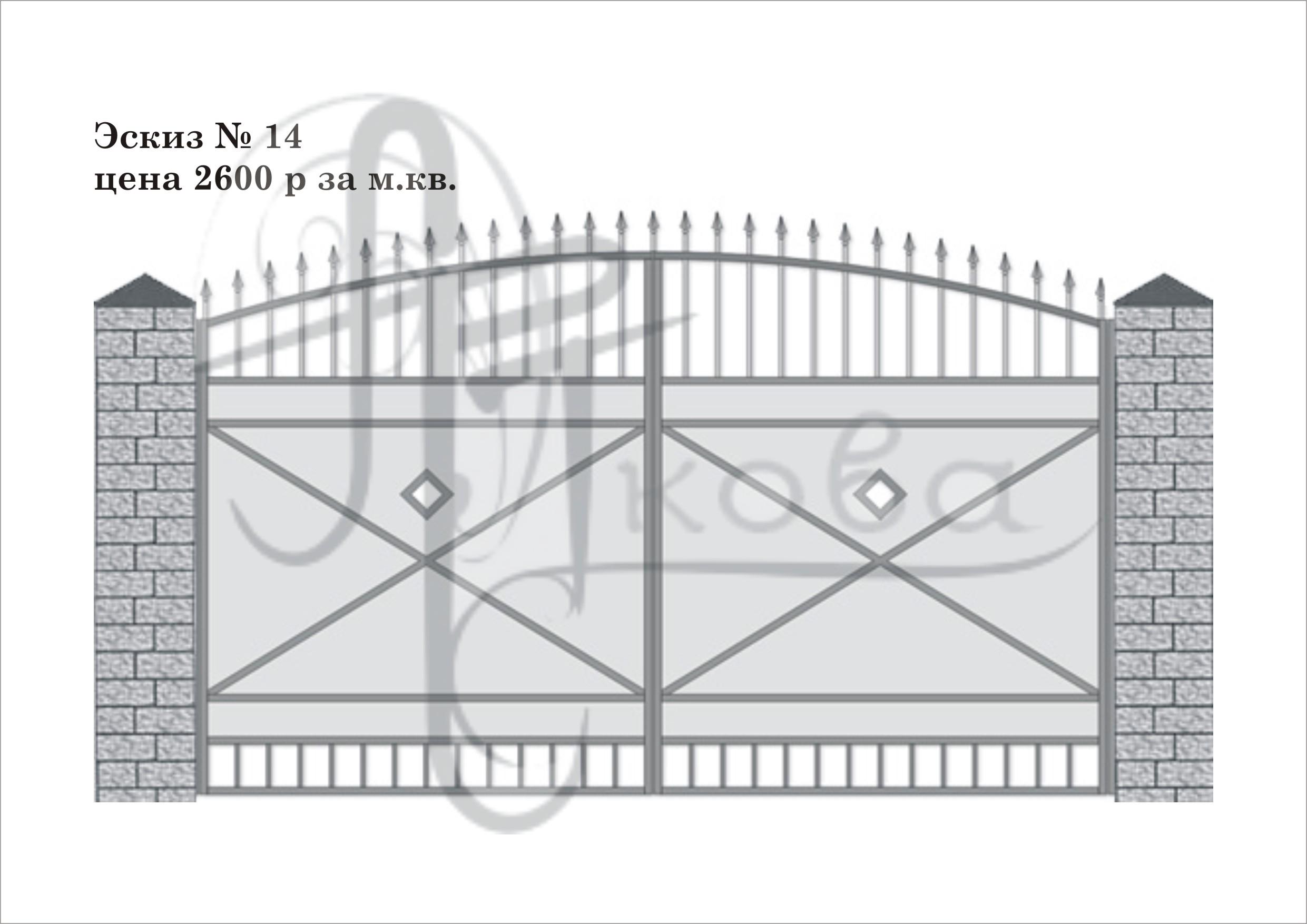 Компании по ремонту автоматических ворот